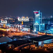 Best Aparts in Minsk