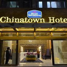 Best Western Chinatown Hotel in Rangoon