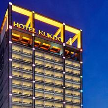 Best Western Premier Hotel Kukdo in Seoul