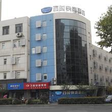 Bestay Hotel Express Nanjing Xinjiekou in Nanjing