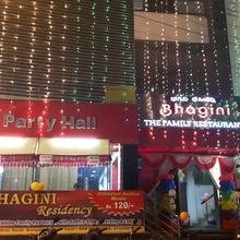 Bhagini Residency in Gubbi