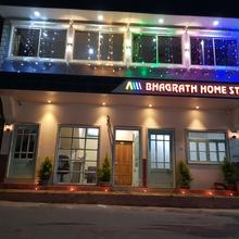 Bhagrath Tourist Rest House in Pachmarhi