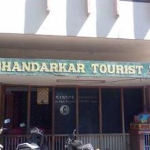 Bhandarkar Tourist Home in Vidhyanagara