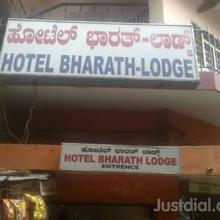 Bharat Lodge in Chik Banavar