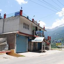 Bharmour Homestay in Khajjiar