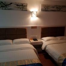 Bi Yun Ge Hotel in Wuhan