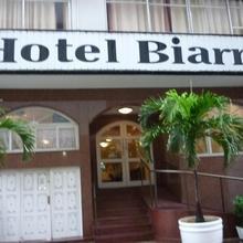 Biarritz Rio By Mn Hotéis in Rio De Janeiro