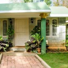 Bird Of Paradise Homestay in Coorg