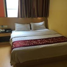 Bisheng Inn in Guangzhou