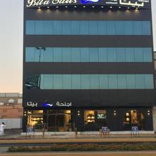 Bita Suites in Tabuk