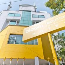 Bloom Boutique | Malleshwaram in Bengaluru