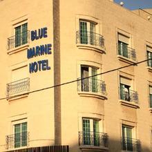 Blue Marine Hotel in Amman