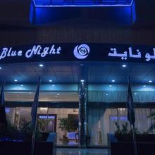 Blue Night Hotel in Jiddah