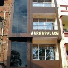 Bm Hotel Aarna Palace in Katni