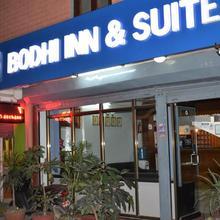 Bodhi Inn & Suite in Kathmandu