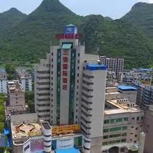 Boheng Xiyue International Hotel Airport Branch in Guilin