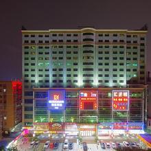 Borrman Hotel Guangzhou Tangxia Branch in Guangzhou