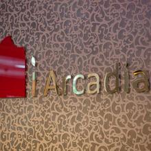 Boutique Apart - Hotel Iarcadia in Odesa