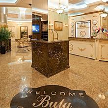 Boutique Hotel Buta in Minsk