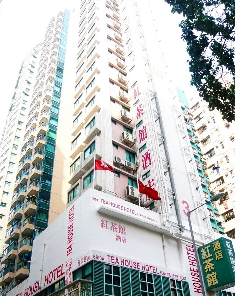 Bridal Tea House Hotel Hung Hom (Winslow St.) in Hong Kong