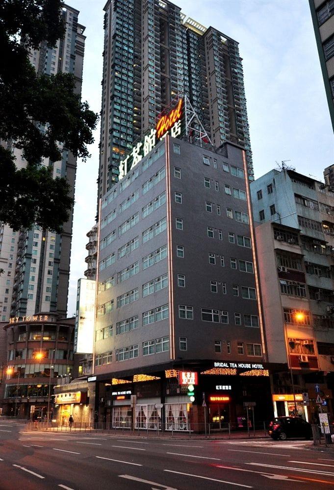 Bridal Tea House Hotel Tokwawan in Hong Kong