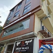 bright palace restaurant and residency in Shivamogga
