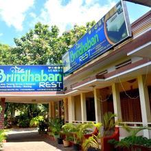 Brindhaban Rest in Jaffna