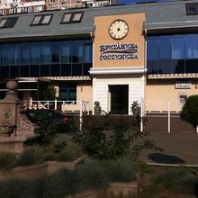 Britanika Hotel in Rossiyskiy