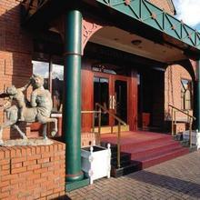 Britannia Hotel, Stockport in Cheadle