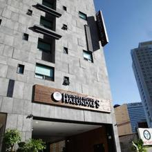 Business Hotel Haeundae S in Pusan