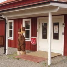 Åbyggeby Landsbygdscenter in Ockelbo