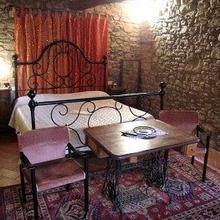 Ca' De' Principi - Residenza D'epoca in Cibottola