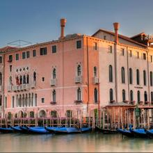 Ca' Sagredo Hotel in Venice