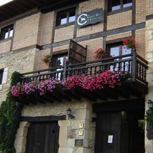 Cabaña Real de Carreteros in Valdelinares