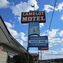 Camelot Court Motel in Prince George