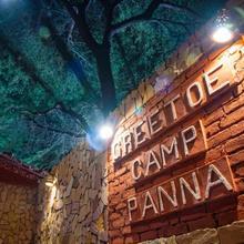 Camp Panna in Khajuraho