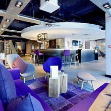 Campanile Lyon Centre - Gare Perrache - Confluence in Lyon