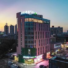 Campanile Wuxi Hui Shan in Wuxi