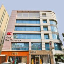 Capital O 15537 Dev Corporate in Ahmedabad