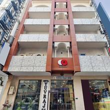 Capital O 2242 Hotel Yuvraj Deluxe in New Delhi