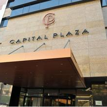 Capital Plaza Hotel in Bucuresti