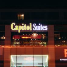 Capitоl Suites in Skopje