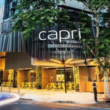 Capri By Fraser Brisbane in Brisbane