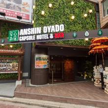Capsule Hotel Anshin Oyado Ogikubo (male Only) in Tokyo