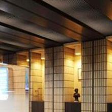 Capsule Inn Sapporo - Hostel in Sapporo