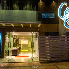 Caramel Hotels in Chik Banavar