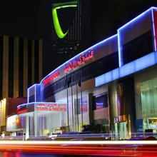 Carawan Al Fahad Hotel in Riyadh