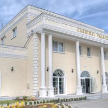 Cardinal Palace Centrum Konferencyjno-Wypoczynkowe in Grezowka