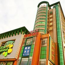 Care Free Hotel in Guangzhou