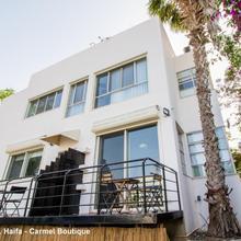 Carmel Boutique Apartments in Haifa